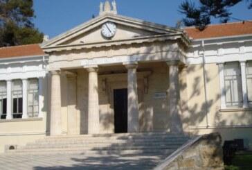 Baf Belediyesi Kıbrıs Türk malı zengini