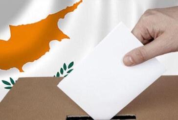 Güneyde başkanlık seçimi 28 Ocak'ta