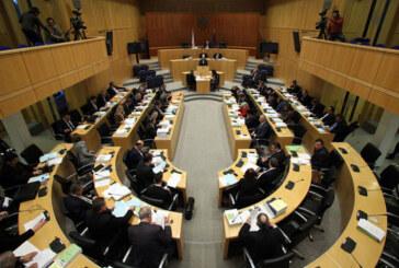 Temsilciler Meclisi kararına tepki yağdı