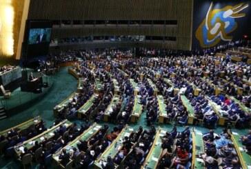 BM Genel Kurulu'nda Kudüs oturumu başladı