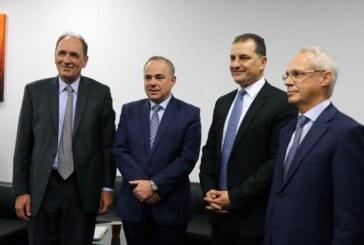 Güney Kıbrıs, Yunanistan, İsrail ve İtalya EastMed'i imzaladı