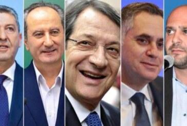 Güney Kıbrıs'ta yarın seçim var