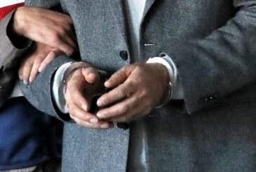9 il ve KKTC'de FETÖ operasyonu… 13 kişi gözaltına alındı