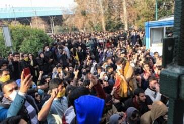 İran ayaklandı