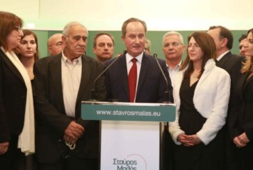 "Malas'tan Anastasiadis'e: ""Kıbrıs'ımıza dikkat et"""