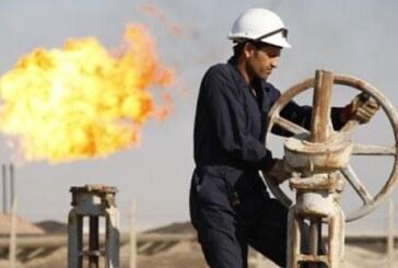 ABD petrol fiyatı tahminlerini düşürdü