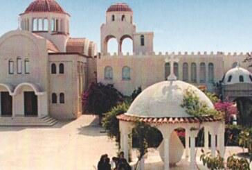 Mestana Hanı restore edildi