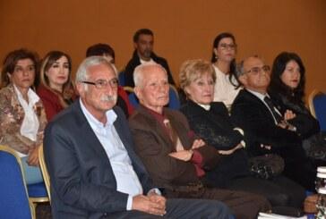 Şair Neriman Cahit ile halk bilimcisi ve şair Mahmut İslamoğlu'nun onuruna şiir ve müzik dinletisi etkinliği