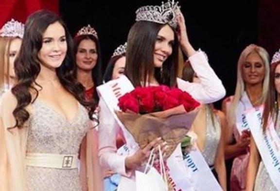 Miss Moskova güzellik yarışmasında bir ilk