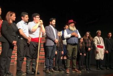 """""""Ejderha Tepesi"""" dün akşam Çatalköy'de 9. Beşparmaklar 1. Uluslararası Tiyatro Festivali kapsamında seyirciyle buluştu"""