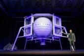 Mavi Ay: Amazon'un patronu Jeff Bezos 2024'te Ay'a inmesi planlanan aracı tanıttı