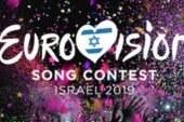Aktivistler İsrail'de düzenlenen Eurovision'a alternatif etkinlik düzenliyor