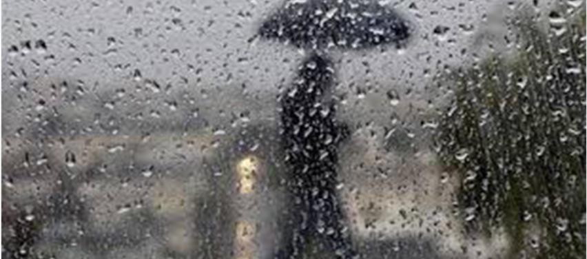 Meteoroloji Dairesinden uyarı: Saat 14:00'ten itibaren sağanak yağış bekleniyor