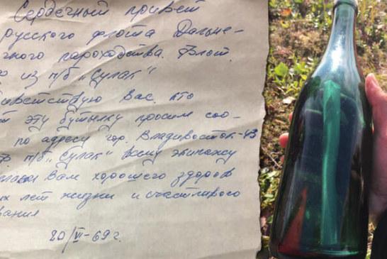 Alaska'da 50 yıl önce yazılmış şişede mektup bulundu