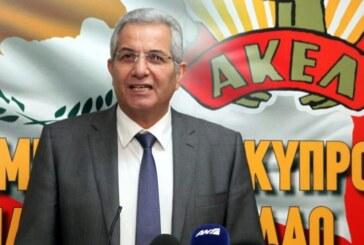 """Kiprianu Çavuşoğlu'nun açıklamasını """"kabul edilmez"""" buldu"""