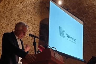 """""""Yeni Dalga-Öteki Kıbrıs"""" isimli yeni bir siyasi hareket  kuruldu"""