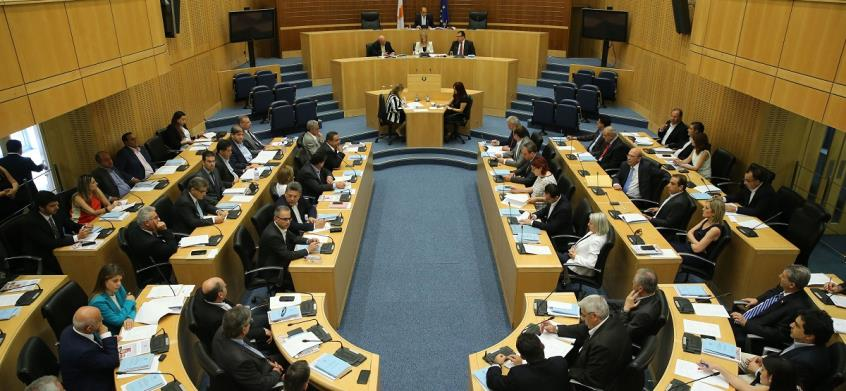 Güney Kıbrıs'ta milletvekili seçilme yaşı 25'ten 21'e düşürülecek