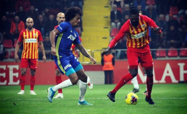 Fenerbahçe'den puan kaybı