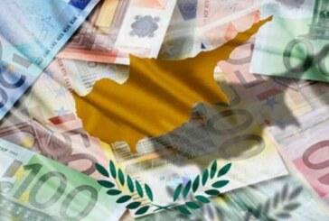 Güney'de ekonomiye 3 milyar Euro'ya varan korona bütçesi