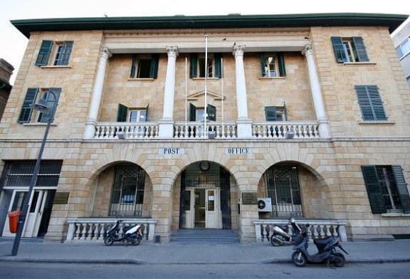 Güney Kıbrıs'tan ödeme bekleyen vatandaşların çekleri ile ilgili açıklama