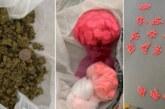 Esentepe'de uyuşturucu: 2 tutuklu