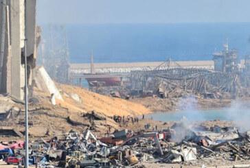 Dünya Bankası, Beyrut patlamasındaki zararın tespiti ve destek için hazır olduğunu açıkladı