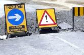 Lefkoşa-Girne Anayolu, yapım ve yama çalışması nedeniyle Pazartesi kısım kısım trafiğe kapatılacak