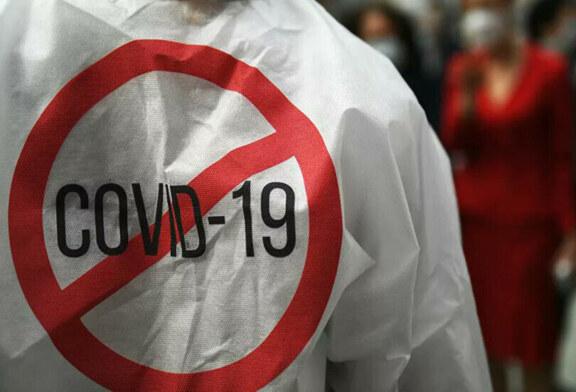Yunanistan'da günlük Covid-19 vakaları rekor kırdı