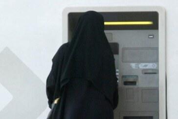 Kadınlar Suudi Arabistan'da da araba sürebilecek