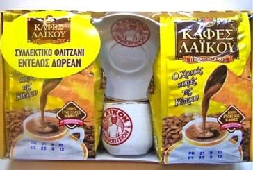 Laiko'yu Kıbrıslı Türkler de seviyor