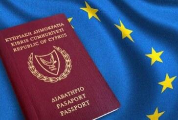 İngilizler Kıbrıs Cumhuriyeti vatandaşlığına koşuyor