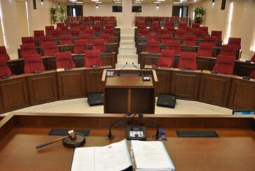 Yeni milletvekilleri 22 Ocak'ta toplanıyor