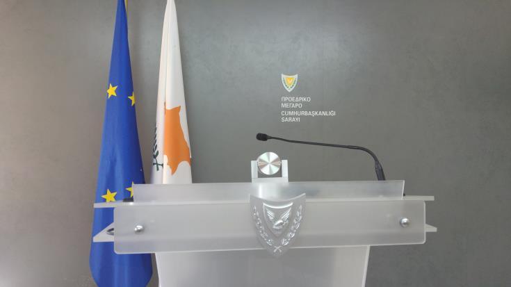 Anastasiadis'in yeni kabinesi açıklandı