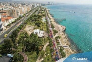 15 bin kişi Limasol Maratonu'nda koşuyor