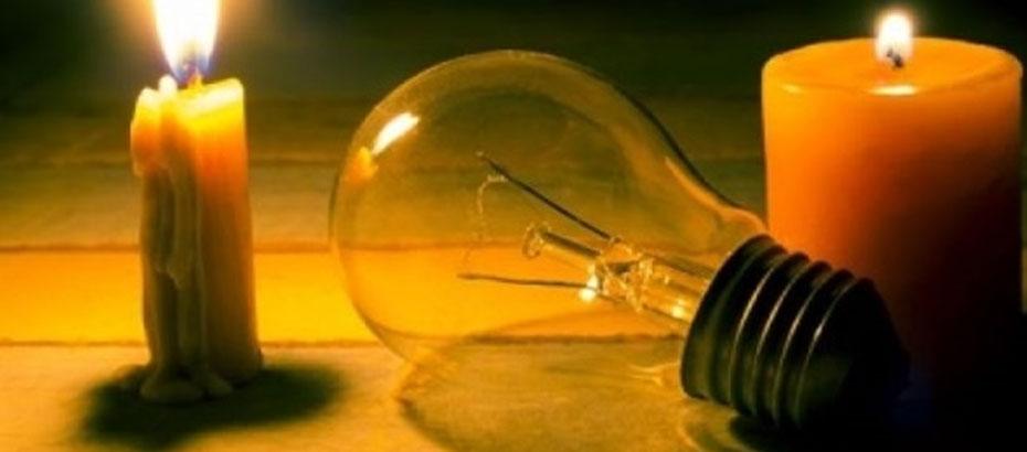Dikkat yarın birçok bölgede elektrik kesintisi olacak