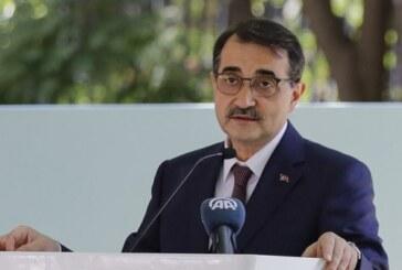 """""""Karadeniz ve Doğu Akdeniz'den yeni müjdeler alacağımız günler yakındır"""""""
