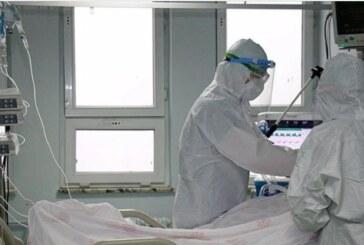 Türkiye'de son 24 saatte 6 bin 546 kişinin koronavirüs testi pozitif çıktı, 77 kişi hayatını kaybetti